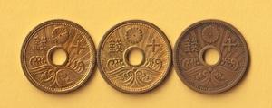 ☆10銭アルミ青銅貨《昭和13、14、15年》 3枚  未使用~普通品