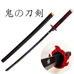 鬼の刀剣 鬼滅の刃風 模造刀 コスプレ 日輪刀 炭治郎 コスチューム キャラクター衣装