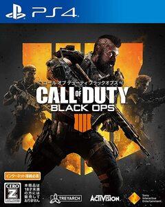 コールオブデューティ ブラックオプス4 PS4 ゲームソフト ACTIVISION プレイステーション4
