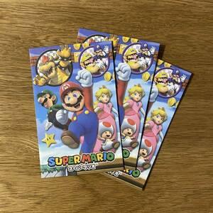 お年玉袋 3枚セット ポチ袋 スーパーマリオ ルイージ ピーチ姫 ピノキオ クッパ ワリオ ワルイージ