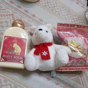 ハウスオブローゼ クラシックプー ボディミルク(野いちごラテの香り) ぬいぐるみ バス入浴剤(フィギュア入り)