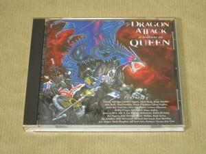 「QUEENトリビュート~ドラゴン・アタック~」国内盤CD