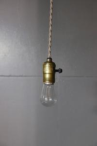 PL-22 裸電球 真鍮ランプ ソケットランプ LEVITON/ビンテージランプ アンティーク インダストリアル 工業系 照明 店舗什器 アメリカ