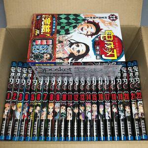 新品 鬼滅の刃 1-23巻 コミック全巻セットフィギュア付き 特装版 吾峠呼世晴 ジャンプコミックス