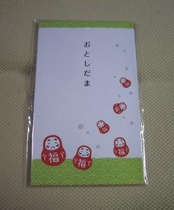 ポチ袋 ぽち袋●お年玉用 5枚 50円即決