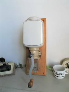 フランスヴィンテージ■プジョーPeugeot 壁掛コーヒーミル 陶器タンク