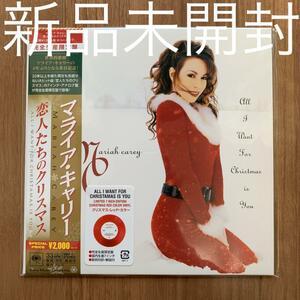 Mariah Carey マライアキャリー All I Want For Christmas Is You 恋人たちのクリスマス 7インチアナログ 新品未開封