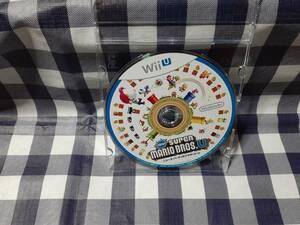 WiiU送料無料☆ニュー・スーパーマリオブラザーズ・U