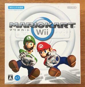 マリオカート Wii で使用する ハンドル