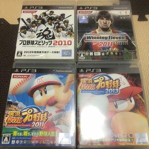 PlayStation3 ソフト4本まとめ売り