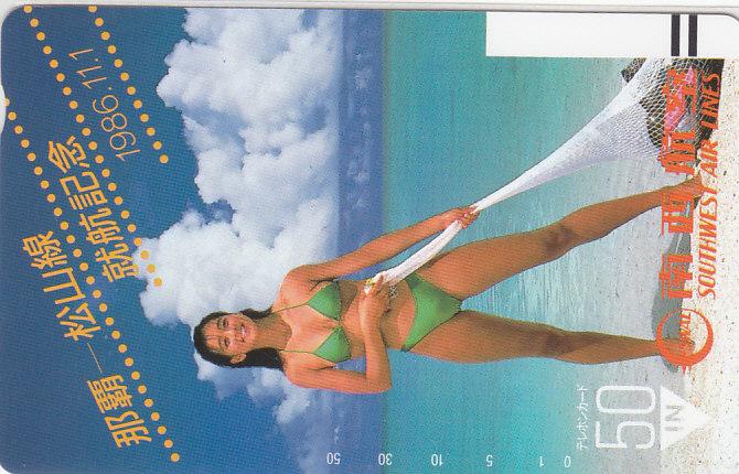 設楽りさ子 南西航空/ハイレグビキニ水着 【テレカ】 R2.12.14 ★送料最安60円~