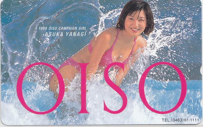 柳明日香 '98 OISO 大磯ロングビーチ/ビキニ水着 【テレカ】 R2.12.14 ★送料最安60円~