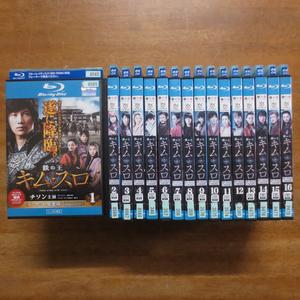 BD 鉄の王 キム・スロ ノーカット完全版 全16巻