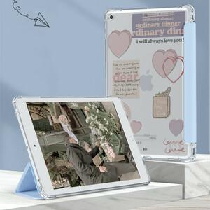 2020年 iPad Air4 ケース 10.9インチ iPad Air 第4世代ケース タブレットPC バックケース 柔軟で耐衝撃性高いTPU素材 薄型 軽量 スタンド