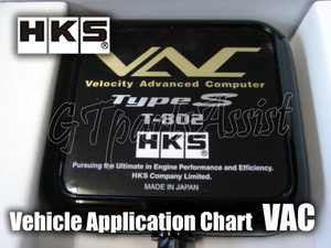 HKS VAC TypeS T-802 Speed Limit Defencer equipment LEXUS LS460 USF40 1UR-FSE 06/09- *12/10MC model correspondence 45002-AT011