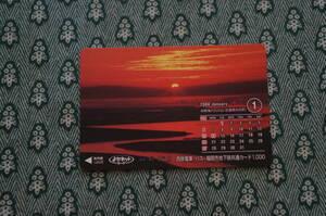 【使用済みカード】 西鉄電車よかネットカード 2008年1月カレンダー図柄