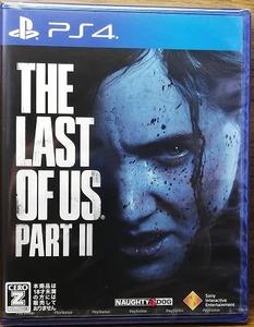 【即決 送料無料 新品未開封】 PS4 The Last of Us Part II ラスト・オブ・アス パート2
