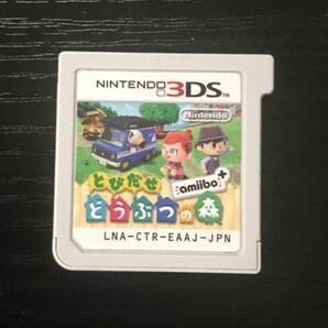 3DS とびだせどうぶつの森 amiibo+
