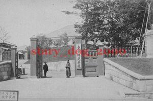 複製復刻 絵葉書/古写真 東京湯島 東京師範学校 日本最初の官立師範学校 明治期 WA_027