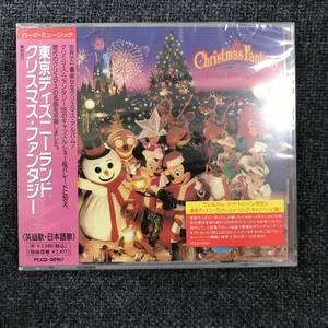 廃盤未開封CD☆ディズニー 東京ディズニーランド・クリスマス・アルバム /< PCCD167>