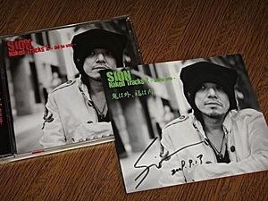 サイン入カード付/CD/SION「Naked Tracks 2~鬼は外~」/シオン