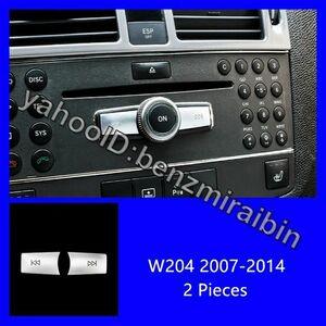 中央2枚カースタイリングマルチメディアエアコンボリュームボタン装飾ステッカーメルセデスベンツW204Cクラス2007-2014インテリア用トリム