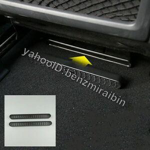 メルセデスベンツX156C117 W176 GLA CLAAクラス2013-2018カースタイリング用シートエアコンアウトレット保護カバートリム2個