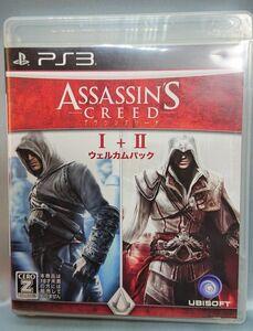 ◆◇中古 PS3ソフト アサシンクリード 1+2 ウェルカムパック◇◆