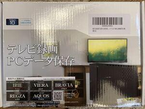 【新品・未開封】4TB 外付け HDD