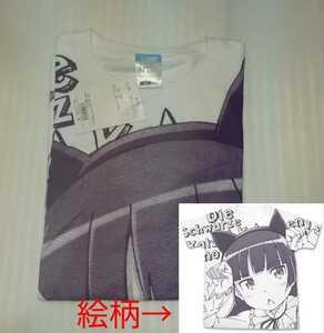 送料無料 俺の妹がこんなに可愛いわけがない 黒猫 Tシャツ Mサイズ 二次元コスパ 伏見つかさ かんざきひろ 俺妹 アニメグッズ 0