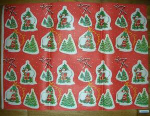 昭和レトロ クリスマス 包装紙 サンタクロースともみの木柄 メリー・クリスマス ラッピングペーパー デパート おもちゃ屋 お菓子屋