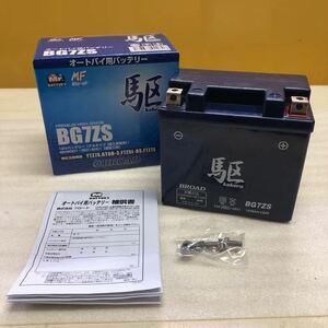 バイクバッテリー ブロード(駆)製 BG7ZS