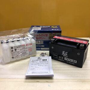 バイクバッテリー ブロード(駆)製 TX7A-BS