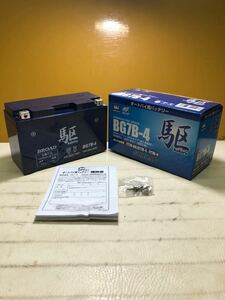 バイクバッテリー ブロード(駆)製 BG7B-4