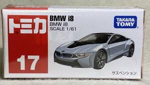 (新品/未開封)トミカ BMW i8