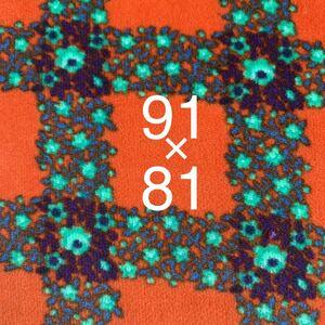 切売 花柄 生地 インポート リメイク 雑貨 コレクター ハンドメイド 手作り 布 レトロ デッドストック オレンジ コレクター ベルベット