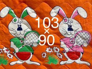 キルティング 動物柄 昭和レトロ アンティーク デットストック はぎれ ウサギ柄 生地 リメイク 雑貨 コレクター ハンドメイド 手作り 布