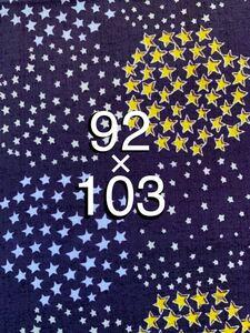 はぎれ 星柄 ビンテージ生地 インポート リメイク 雑貨 コレクター ハンドメイド 手作り 布 昭和レトロ デッドストック アンティーク