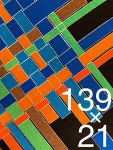 はぎれ 幾何学模様柄 ビンテージ生地 リメイク 雑貨 コレクター ハンドメイド 手作り 布 昭和レトロ デッドストック アンティークモダン