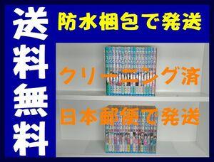 【全国送料無料】 シティーハンター 北条司 [1-35巻 漫画全巻セット/完結]