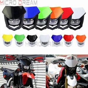 13 色ユニバーサル 12V H4 ヘッドライトフェアリングモトクロスSUPERMOTOダートバイクヘッドライトマスクKTMホンダヤマハKAWASAKI