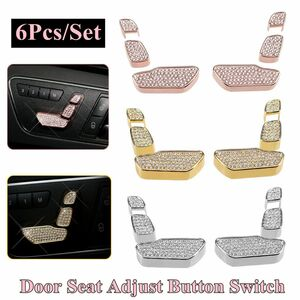 6 個ドアシート調整ボタンスイッチとダイヤモンドクロームメルセデスベンツ E クラス W212 218 CLS X166 GL 車アクセサリー