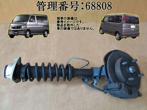 H20 バモス HM1 2WD 右フロント足回り/右F足周り(一式)