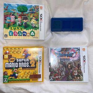 3DSソフト とびだせどうぶつの森&ドラクエ&スーパーマリオ2