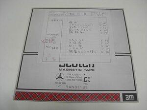■加川良 / 親愛なるQに捧ぐ / LP (アナログレコード) ■