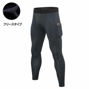 送料無料 新品 ランニングウェア 裏起毛 ロングタイツ メンズ Mサイズ ダークグレー フリース パンツ トレーニング スポーツ 加圧 スパッツ