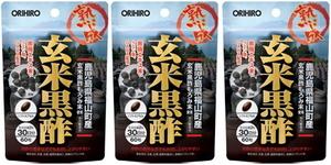 【送料無料】オリヒロ 玄米黒酢カプセル 60粒(30日分)×3個セット