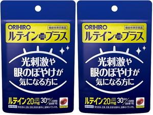 【送料無料】ルテインプラス 30粒(30日分)×2個セット オリヒロ|ルテインの機能性表示食品「光刺激や眼のぼやけが気になる方に」