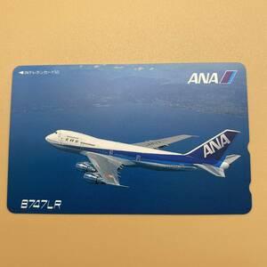 【未使用】 航空機テレカ 50度 ANA 全日空 B747LR A63