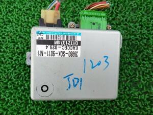 ホンダ ザッツ JD1 JD2 前期 純正  パワステコンピューター   39980-SCK-9011-M1